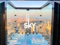 Mirante de vidro é a nova atração turística de São Paulo